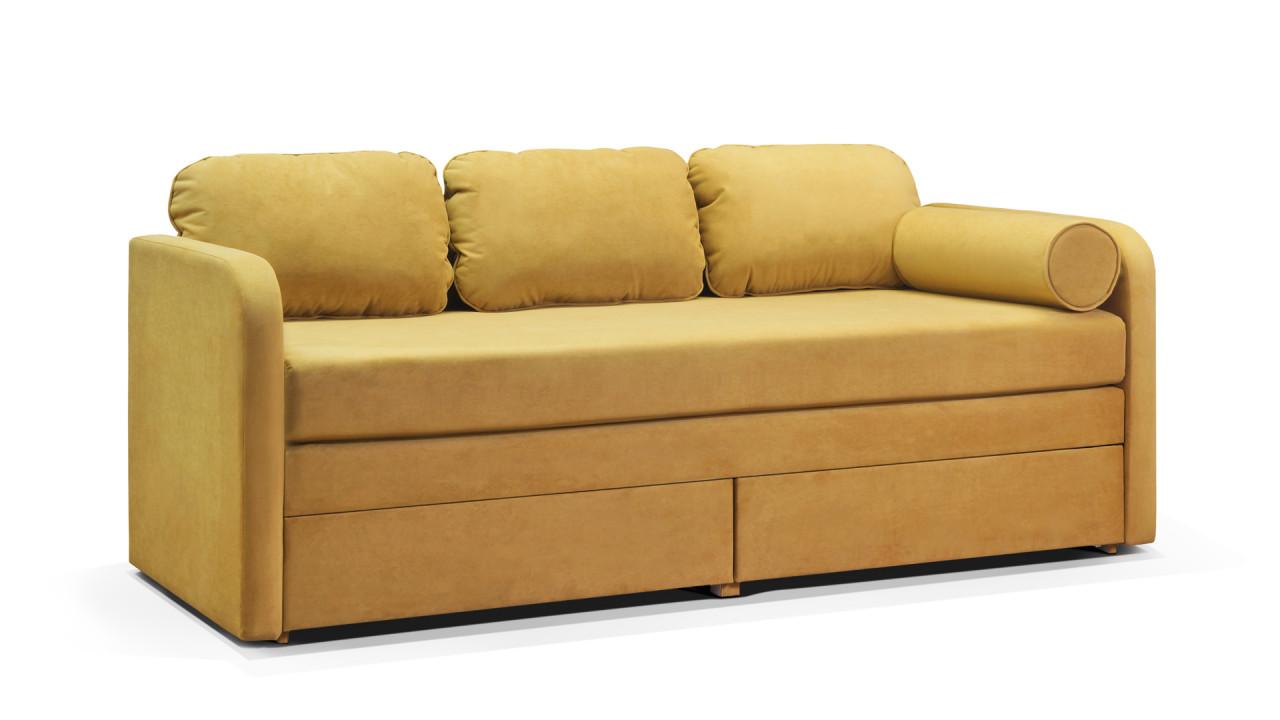ШИК 210-01 Желтый