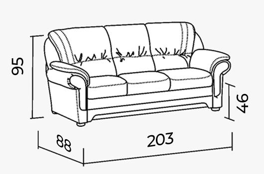 Размера - Кресло ШИК 601s cream