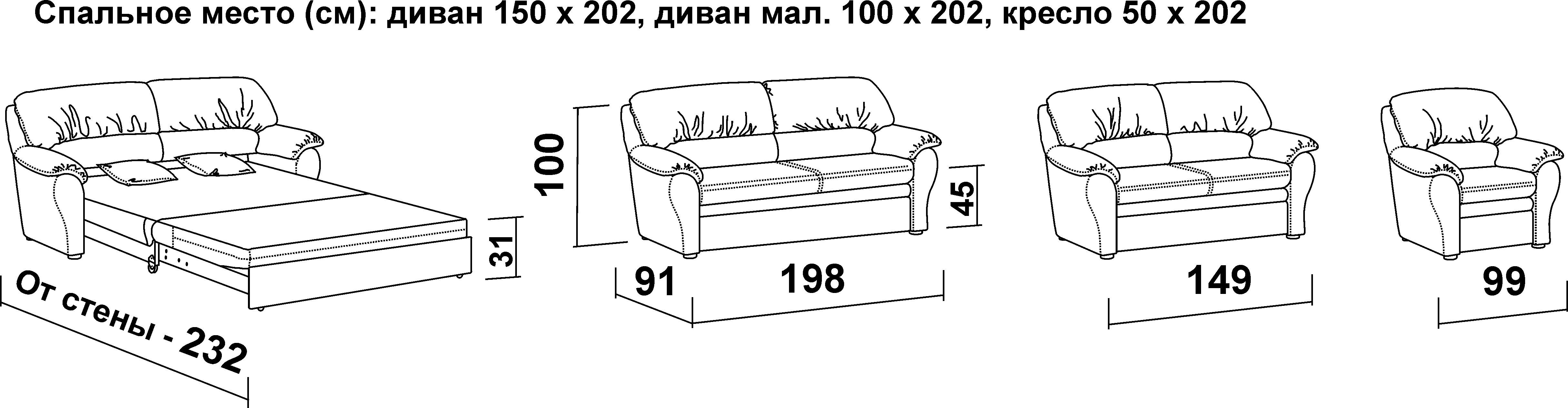 ШИК 610 brown 198s