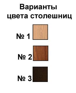 ШИК 245 brown white